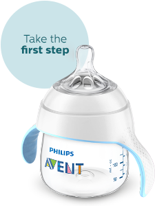 Philips Avent trainer cups 4 months